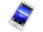 Sony Ericsson Xperia 2004 года
