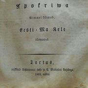 Продам библию на немецком языке  ,  1862г.