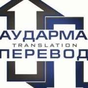 набор текста,  перевод