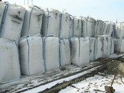 Биг беги для защиты грунтов от эрозии в Алматы - Тексупак
