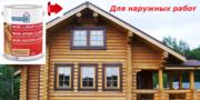 Лазурь для древесины. Защита и отделка  Remmers