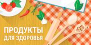 Эко-магазин «Джива»