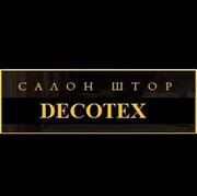 Салон штор в Алматы «DECOTEX» для ценителей изысканного стиля