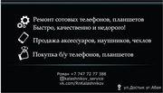 Kalashnikov Service