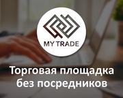 Mytrade.kz -торговая площадка для развития бизнеса,  конструктор сайтов