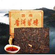 Оригинальный китайский чай высшего сорта. ПУЭРЫ.УЛУНЫ. БЕЛЫЕ. ЗЕЛЕНЫЕ.