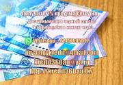 Кредит без обеспечения для физических и юридических лиц