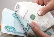 Выгодное кредитование,  предновогоднее предложение,  снижение ставок.