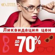 Dega Optical – оптические салоны расположены в г.Алматы,  Астана и Шымк