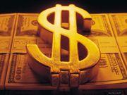 У вас финансовые затруднения? Обращайтесь,  оформляйте