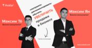 Консалтинговые услуги по увеличению продаж в Алматы