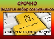 Агентство недвижимости «ШАПАГАТ»