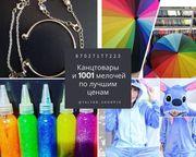 Канцтовары в Алматы и 1001 мелочей по лучшим ценам.