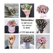 Заказать цветы онлайн в Алматы